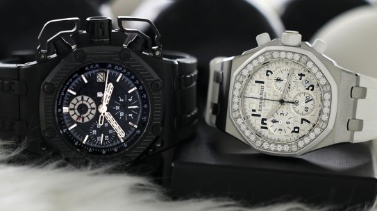6 Facts about the Royal Oak Watch