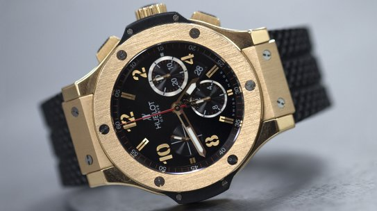 Hublot: A Brief Brand History