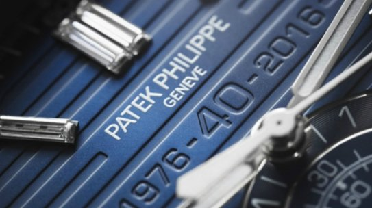 Patek Philippe Commemorates the 40th Anniversary of the Nautilus